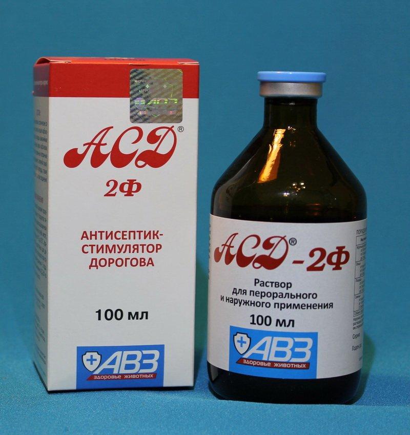 АСД - 2 ф