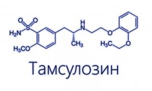 Действующее вещество тамсулозин