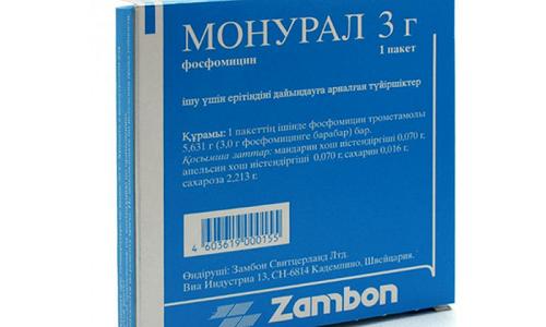 Наиболее эффективным препаратом при цистите являются Монурал
