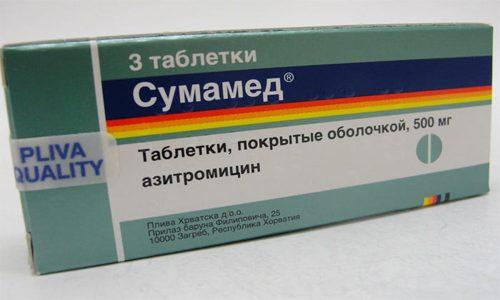 Антибиотик Сумамед