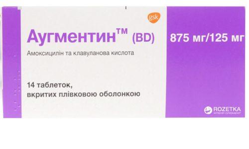Для борьбы с возбудителем заболевания применяется Аугментин