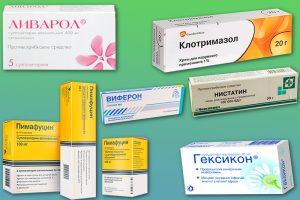 Препараты против грибковой инфекции