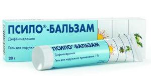 Мазь Псило-Бальзам