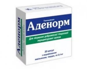 Аденорм
