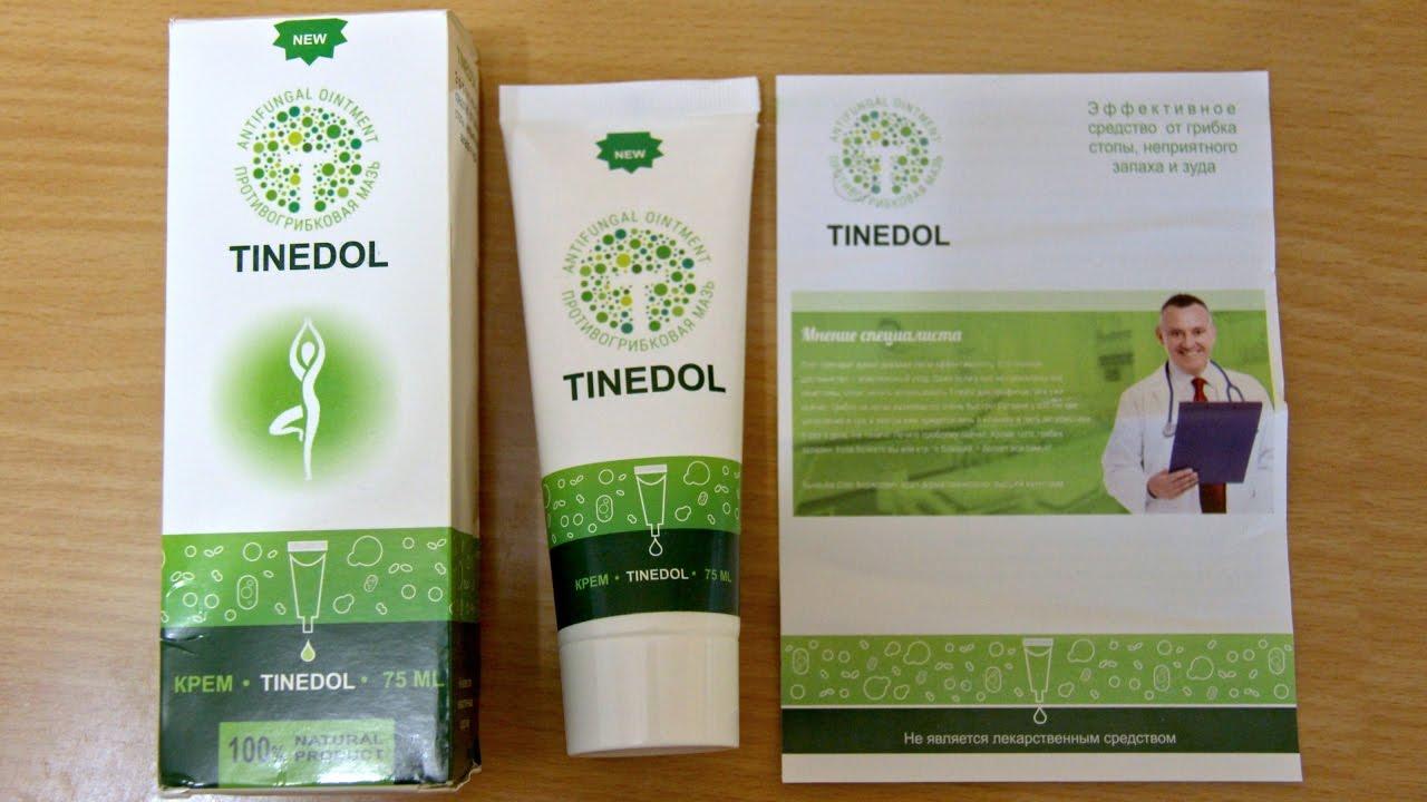Крем Tinedol от грибка, сухости стопы и неприятного запаха