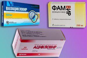 Препараты с противовирусной активностью