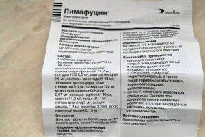 Инструкция по применению таблеток Пимафуцин