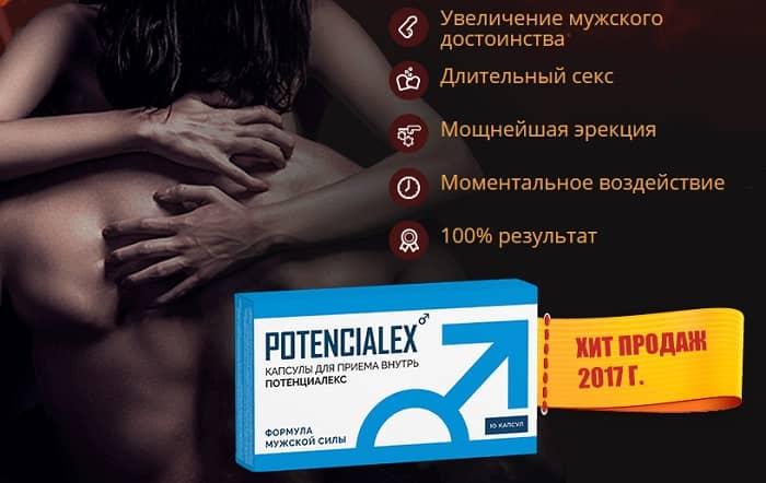 Основные преимущества препарата