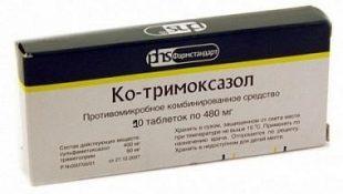 Препарат Ко-тримоксазол