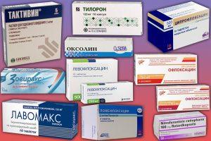 Препараты для лечения герпетического цистита