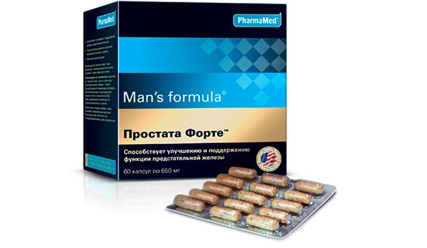 индийские таблетки от простатита самые эффективные