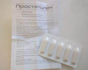 Инструкция препарата Простатилен
