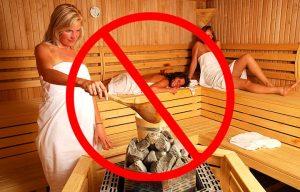 Запрет на посещение бани