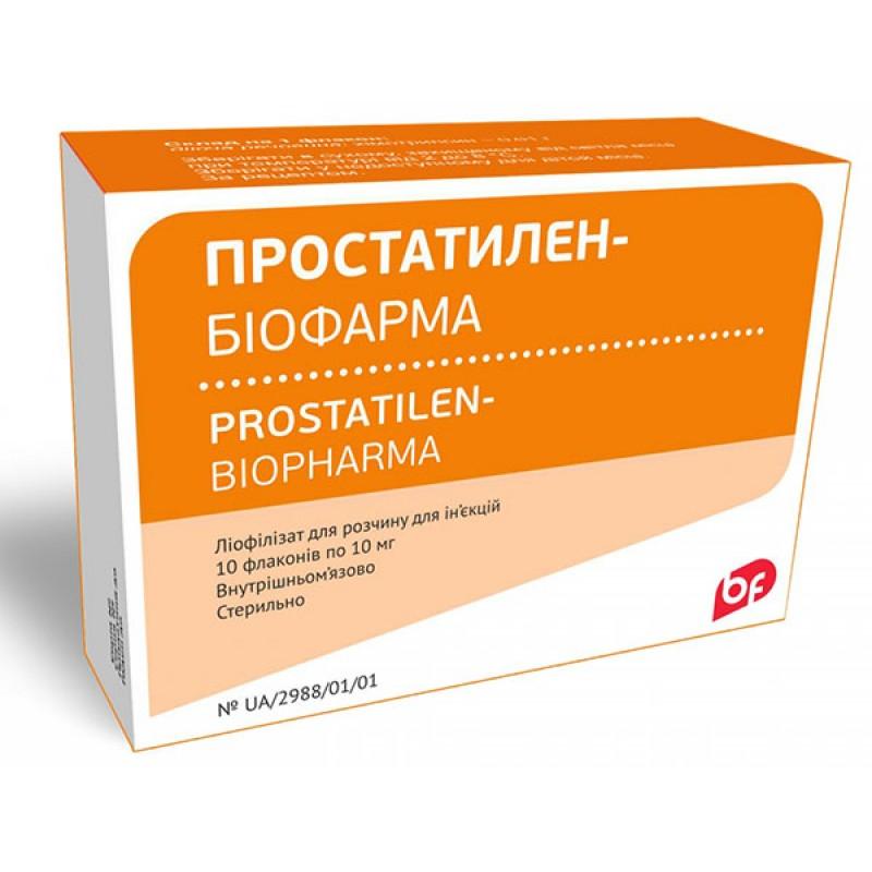 Простатилен-биофарма