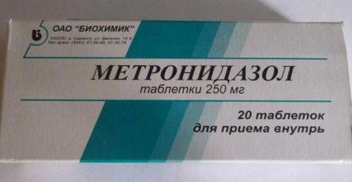 Лечение Метронидазолом