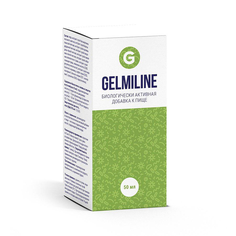 Gelmiline
