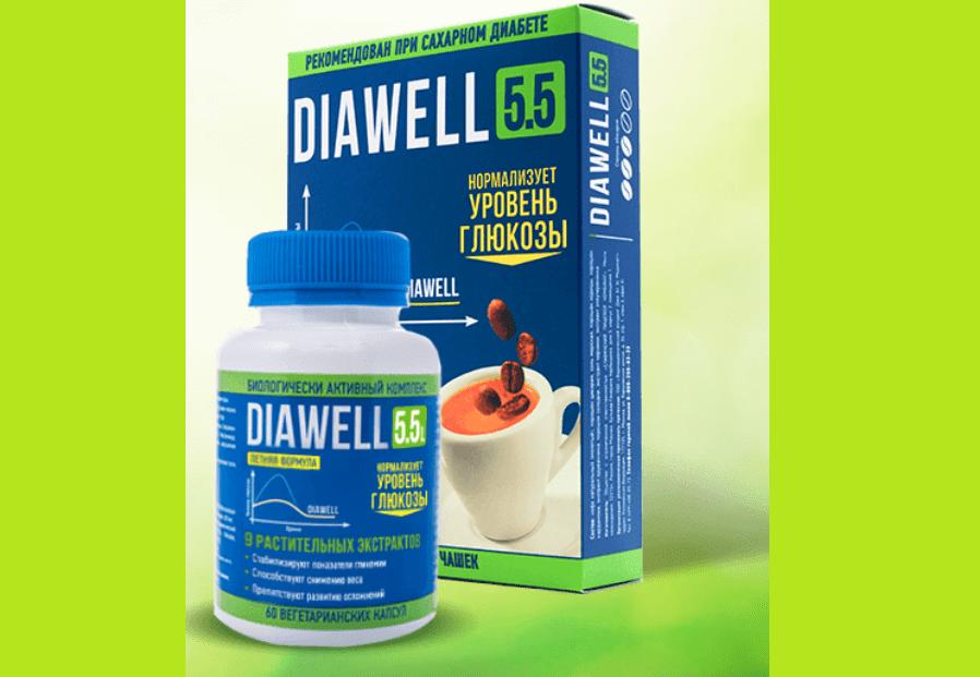 Diawell Complex