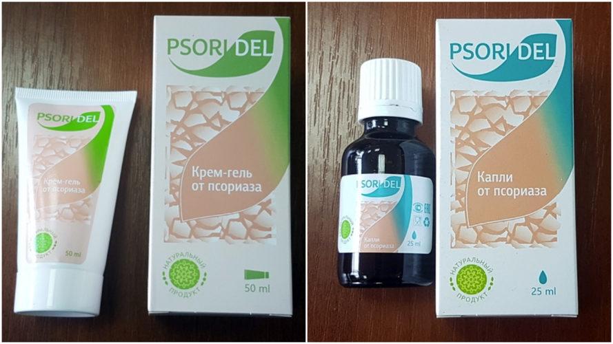 Psoridel гель и капли от псориаза