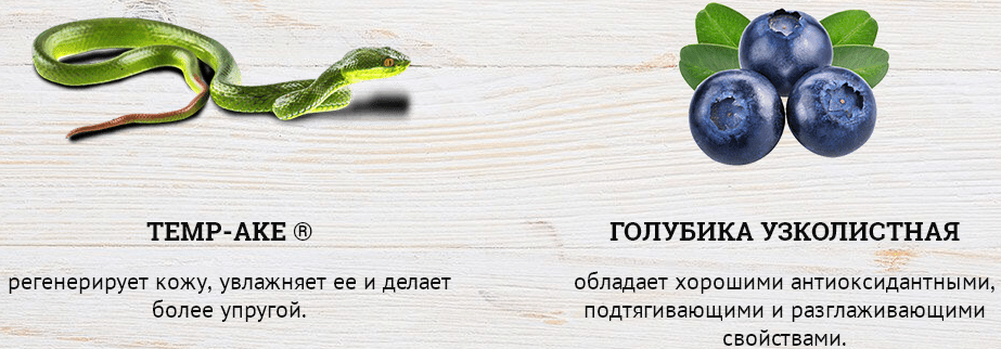 Состав сыворотки Новаскин