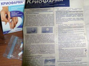 Инструкция к средству Криофарма
