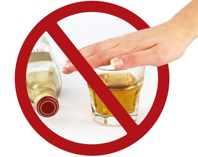 Лечение алкогольной полинейропатии