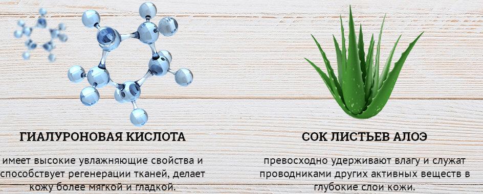 Компоненты Novaskin