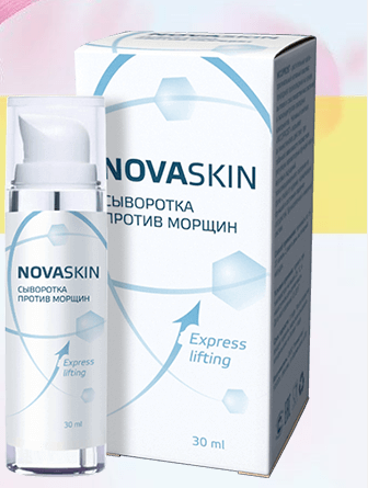 Novaskin средство от морщин