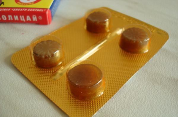 Таблетки Антиполицай