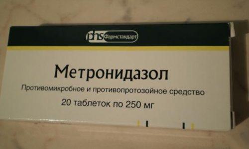 Средство Метронидазол