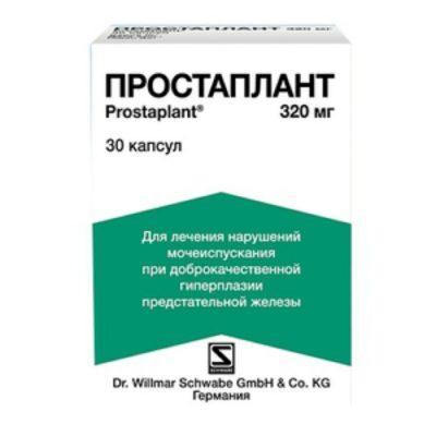 Препарат Простаплант