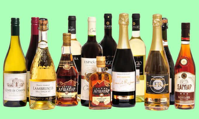 Чтобы предупредить жжение нужно отказаться от алкоголя