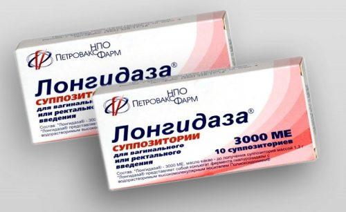 Препарат Лонгидаза для лечения простатита